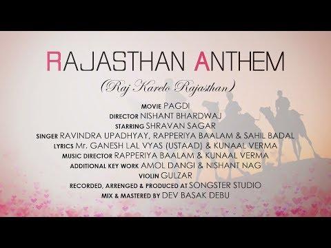 Rajasthan Anthem (Raj Karelo Rajasthan) Ravindra Upadhyay ft. Rapperiya Baalam & Sahil Badal