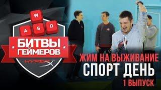 видео HyperX представляет Cloud MIX – Новую игровую гарнитуру