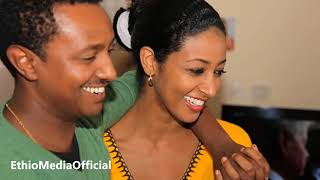 Teddy Afro - Mare Mare (ቴዲ አፍሮ) Gojam Remix - -New Hot Ethiopian Music 2018-  YouTube