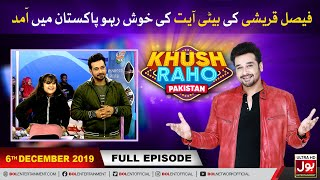 Khush Raho Pakistan | Faysal Quraishi Show | 6th December  2019 | BOL Entertainment