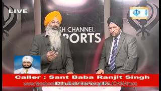 sukhwinder singh sant ranjit singh dhadrian wale live on sikh tv part 5