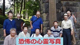 頃は2013年10月8日、いつものグループで いつもの観光バスで 日光鬼怒川...