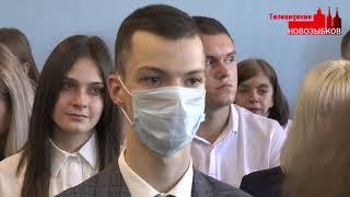 26-й День знаний Новозыбковского филиала БГУ