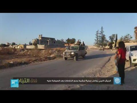 أنباء عن تراجع قوات المشير حفتر في محاور القتال جنوب العاصمة الليبية