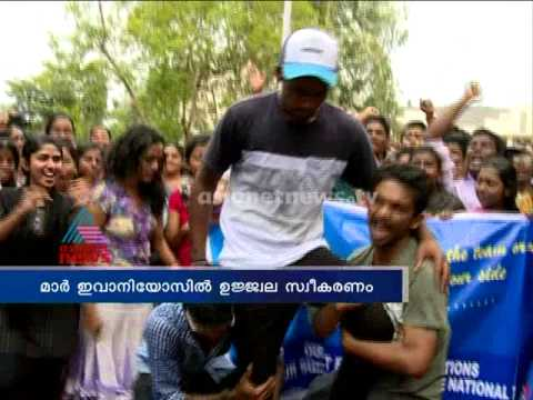 Sanju V Samson  gets warm welcome to his college