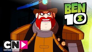 Бен 10 | Светлое будущее | Cartoon Network