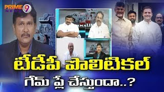 Does TDP Playing False Alliances Game?   Hot Topic With Journalist Sai   Prime9 News