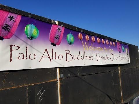 2017 Palo Alto Obon Odori