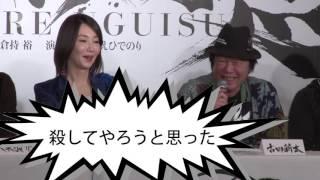 女子動画ならC CHANNEL http://www.cchan.tv 劇団☆新幹線の最新作「乱鶯...
