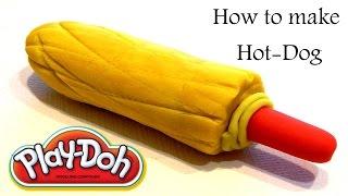 Как сделать Французский хот дог плей до - лепка из пластилина (How to make a Play Doh hot dog)