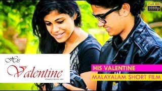 his valentine short film 2016 hd