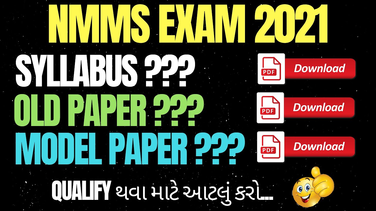 nmms exam 2021 | syllabus | old paper | model paper | exam date | nmms qualify marks | paper pdf