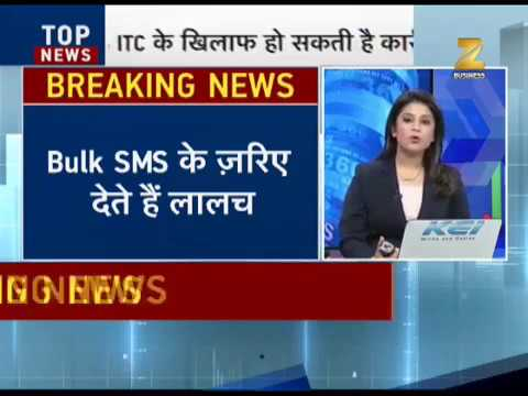 RBI to issue new Rs 50 currency notes shortly | RBI ने जारी किया ₹50 का नया नोट