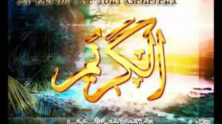 Download Les 99 Noms d'Allah (En Chanson) - Idéal pour les apprendre