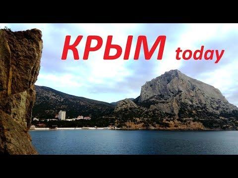 Крымский мост. Не