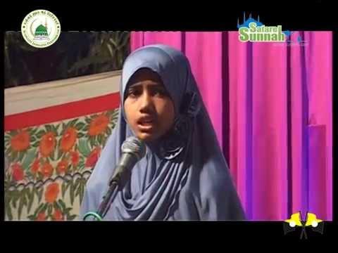 Madina Bulwalo Sarkar  5th Annual Mumbai Sunnath Jamath