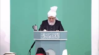 Sindhi Translation: Friday Sermon 28th November 2014 - Islam Ahmadiyya