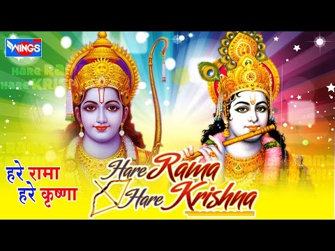 Maha Mantra | Hare Ram Hare Krishna | Very Beautiful Rama Krishna Bhajan | Full Songs