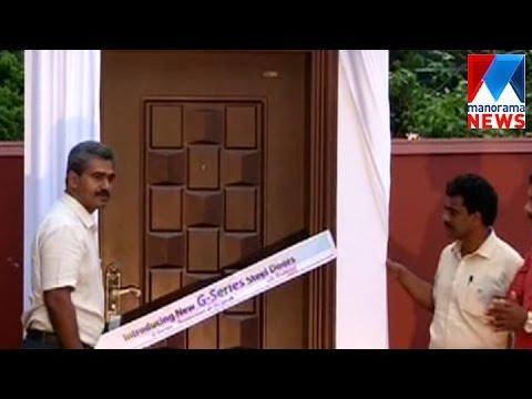 Quiras doors G Series steel doors launched to market   Manorama News