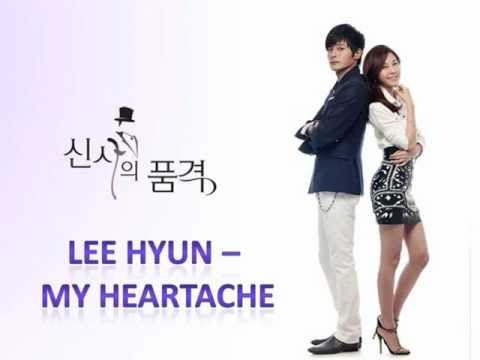 Lee Hyun - My Heartache (Lyrics) [A Gentleman's Dignity OST]