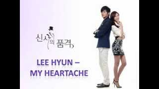 Lee Hyun - My Heartache (Lyrics) [A Gentleman