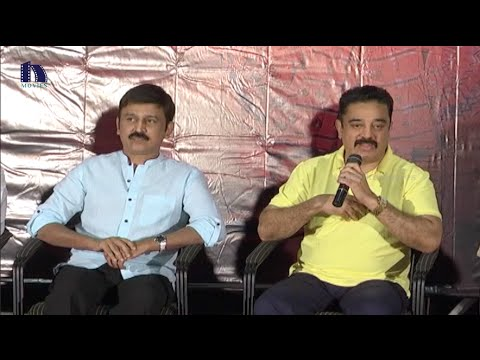 Uttama Villain Press Meet Part 3 - Ramesh Aravind, Kamal Haasan