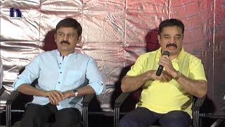 Uttama Villain Press Meet Part 3 - Ramesh Aravind, Kamal Haasan