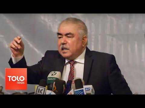 Dostum Dismisses Claims He Is Stepping Down/دوستم: هیچگاهی از حکومت کناره گیری نخواهم کرد