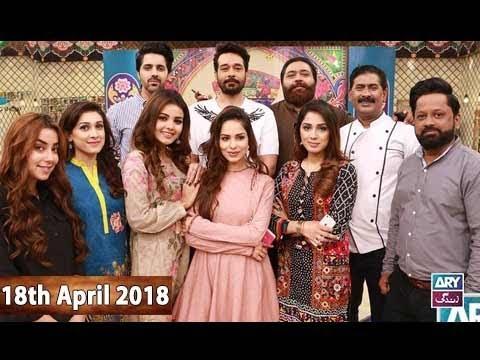 Salam Zindagi With Faysal Qureshi -- 18th April 2018 - ARY Zindagi