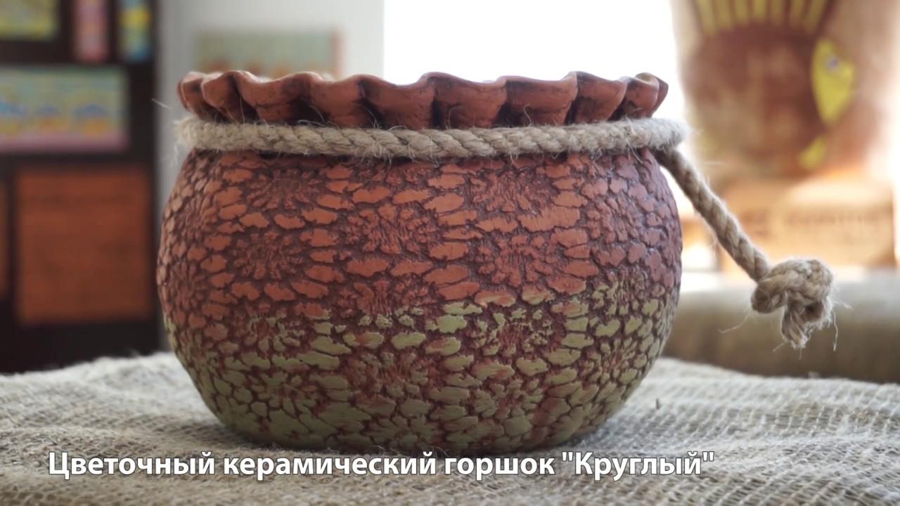 Как сделать керамический горшок фото 30