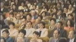 """Тынышбай Рақым - """"Алтайдың ар жағынан келген ару"""" (1996жыл) - Сәкен Қалымов"""