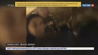 За трансляцию любовных утех студентов из Усть-Лабинска отправили в изолятор