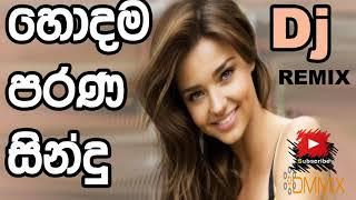 sinhala-best-songs-nonstop-2018---old-sinhala-love-songs-2018