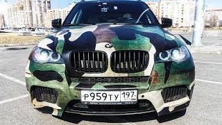 ТАНК из BMW X5M