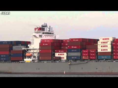 [船] BRUSSELS BRIDGE Container ship コンテナ船 Tokyo Port 東京港出港 2013-AUG
