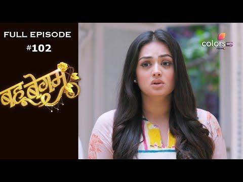 Bahu Begum - 4th December 2019 - बहू बेगम - Full Episode