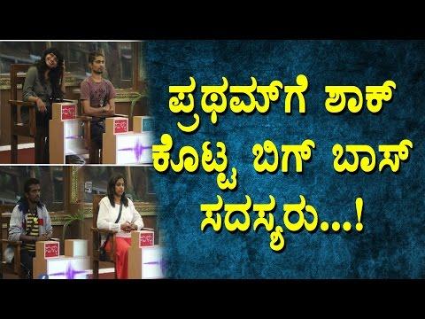 Bigg Boss Sanjana doing Item Song | biggboss sanjana | Top