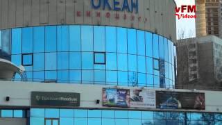 """Киноцентр тоесть кинотеатр """"Океан"""" Владивосток"""