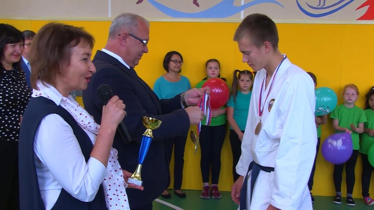 Открытие спортзала в Быковской СШ №3