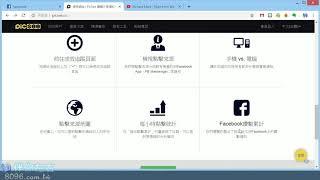 PicSee 縮網址服務,臉書分享 YouTube 影片顯示大圖