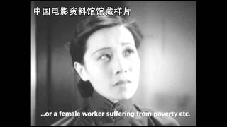 """The Goddess"" Re-mastered Documentary Trailer: New Score, Ruan Lingyu, China Film Archives"