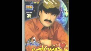 New Brahvi Hussain aseer song  DASTAN (( VOL 35_6 )) flv