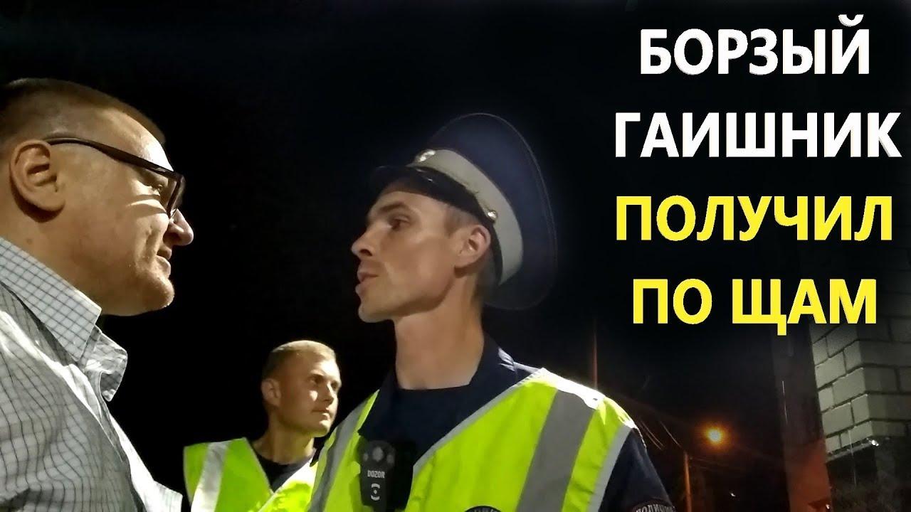 Дерзкий инспектор ДПС Иван Булдаков столкнулся с юристом Антоном Долгих | 🔥🔥🔥 ШОК-ФИНАЛ! 🔥🔥🔥