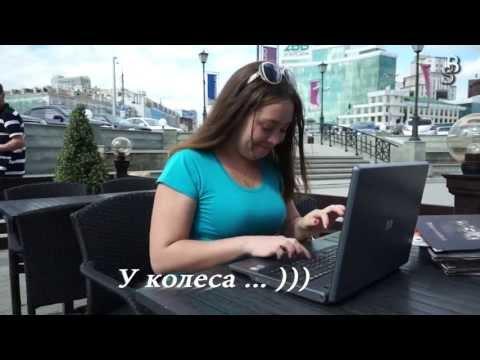 История любви. Ильшат и Лилия. Казань