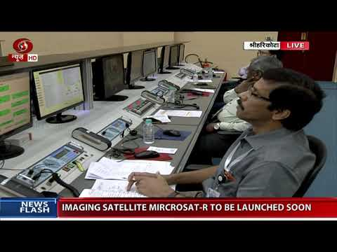 FULL EVENT: ISRO successfully launches 'Kalamsat' & imaging satellite 'Microsat-R'