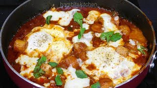Shakshuka Recipe, Eggs in Hell | Eggs Poached in Spicy Tomato Sauce, شكشوكة, Poached Eggs Curry