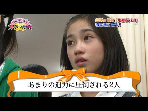 ハロプロ研修生 はぴ★ぷれ #01 2/2 20131005 [HD 1080p]