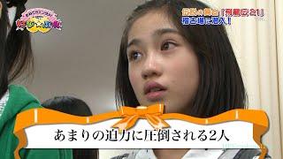 はぴ☆ぷれ~おねだりエンタメ!~」2013年10月5日放送より 後半「飛龍伝2...
