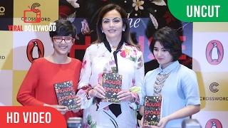 Video UNCUT - The House That Spoke Book Launch   Zaira Wasim, Zuni Chopra, Nita M Ambani download MP3, 3GP, MP4, WEBM, AVI, FLV November 2017