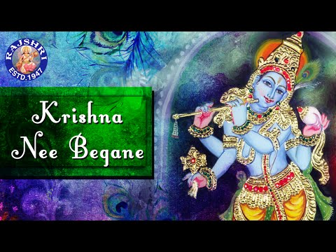 Krishna Nee Begane Baro Full Song | Popular Krishna Bhajan | Devotional Songs